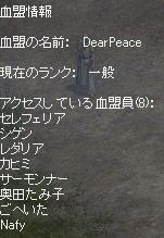 20050707103319.jpg