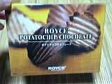 チョコレート柿の種系かな・・
