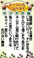 k_member_hokkai[1]