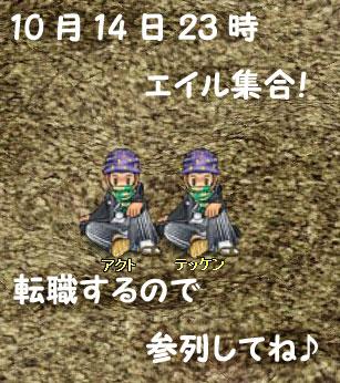 双子(。・ω・)ゞデシ!!