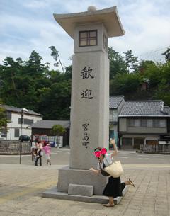 inmiyajima.jpg