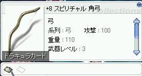 20050729134739.jpg