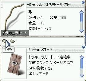 20050928022041.jpg