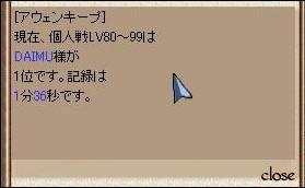 20051101132404.jpg