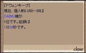 20051106211342.jpg