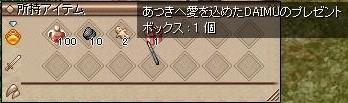 20051222173427.jpg