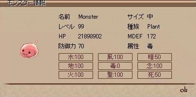 20051223151322.jpg