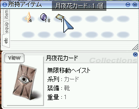 20060530132615.png