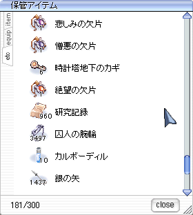 20060815162207.png