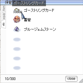 20070315025423.png