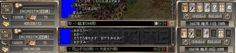 コピー ~ solc006