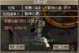 コピー (2) ~ solc006