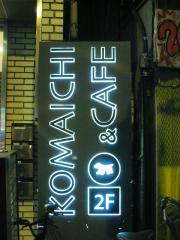 KOMAICHI & CAFE