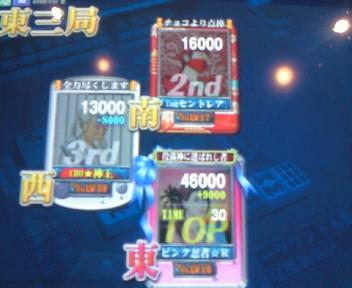 200802091800001.jpg