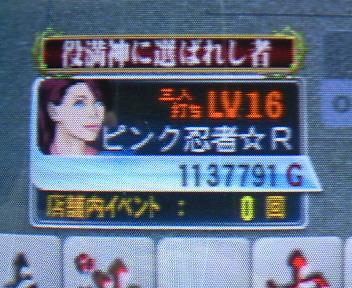 200802101514000.jpg