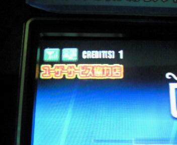 200802141930000.jpg