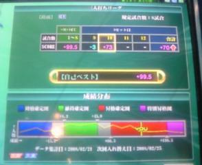200802212238002.jpg