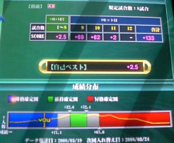 200803191939000.jpg