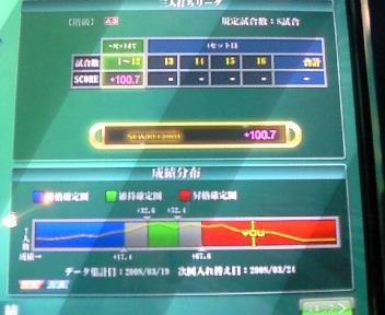 200803192005003.jpg