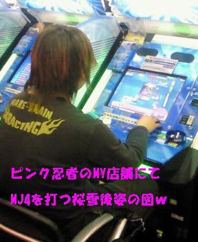 200803221009000.jpg