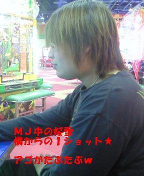 200803221011000.jpg