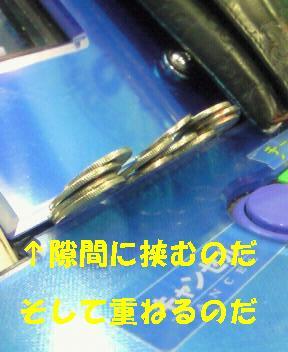 200803221014000.jpg