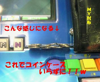 200803221014001.jpg