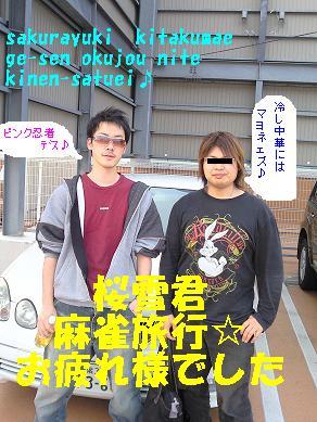 200803231629000.jpg