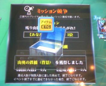 200804012056000.jpg
