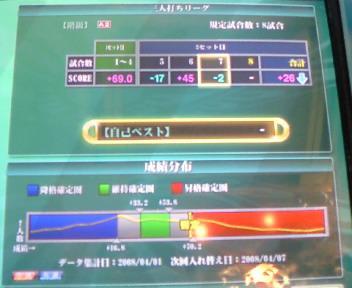 200804012056001.jpg