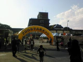 20081013152653