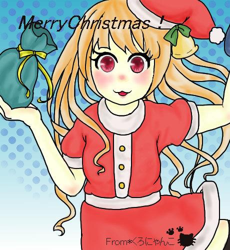 @クリスマス