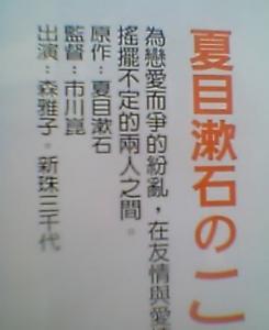 20070621010938.jpg