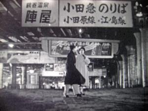 小田急の新宿駅?