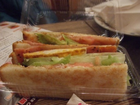 sasebo sandwich