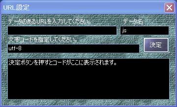 URL-1
