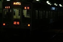 終夜2009-8