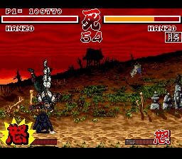 Samurai20Spirits20(J)_000.jpg