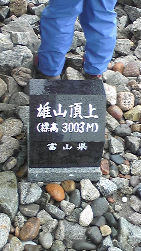 20080817124836