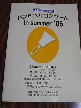 P1080804.jpg