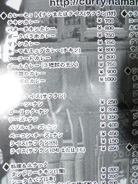 P1110850.jpg