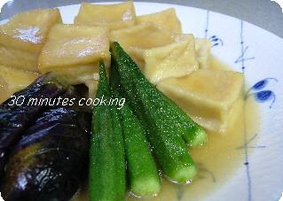 高野豆腐と野菜の揚げびたし