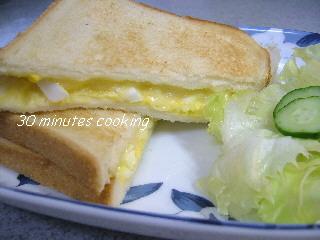 ホットサンド(卵)