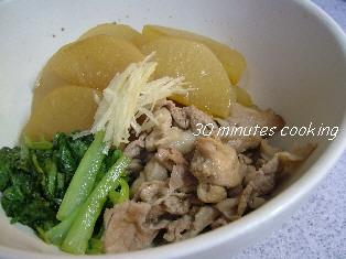 大根と豚肉の簡単煮物