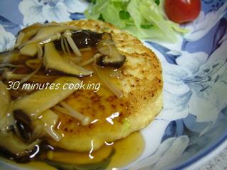 豆腐ハンバーグ(きのこ餡かけ)