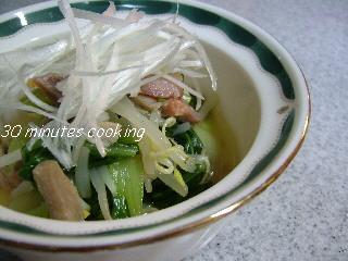 焼き豚と野菜の中華風和え物