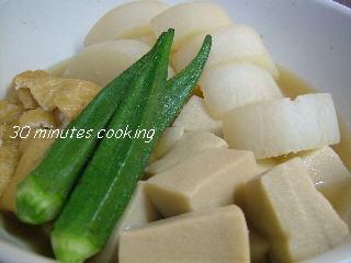 高野豆腐と大根の炊き合わせ