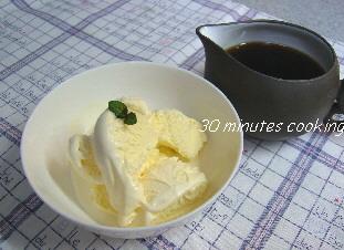 エスプレッソDEアイスクリーム