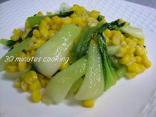 青梗菜とコーンの炒め物