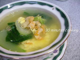 青梗菜と干し海老のスープ